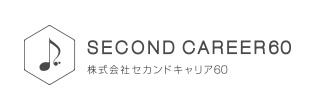 SECOND CAREER60